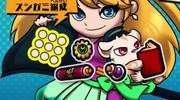 Sushi Striker: The Way of Sushido - Screenshot #186039