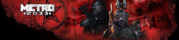 Metro 2033 - Specialsite zum Endzeit FPS-Erlebnis online