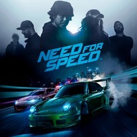 Need for Speed - Trophies