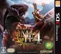 Monster Hunter 4 - Boxart