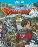 Dragon Quest X: Rise of the Five Tribes - Boxart