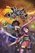 Muramasa: The Demon Blade - Boxart