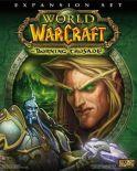 World of Warcraft: The Burning Crusade - Boxart
