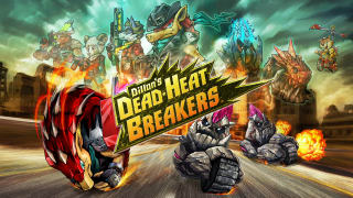 Dillon's Dead-Heat Breakers - Announcement Teaser Trailer