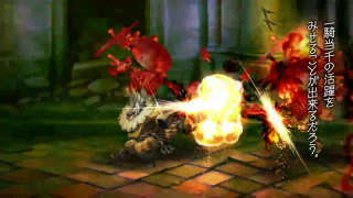 Dragon's Crown - Gametrailer