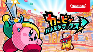 Kirby: Battle Royale - Gameplay Overview Trailer (JP)