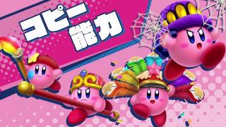 Kirby Star Allies - Gametrailer