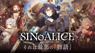 SINoAlice - Character Introduction Trailer (JP)