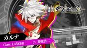 Fate/Extella: The Umbral Star - Karna Character Trailer (JP)