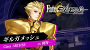 Fate/Extella: The Umbral Star - Gilgamesh Character Trailer (JP)